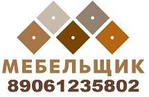 mebelnignekamsk.ru